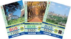 バスカード (仙台市営バス)