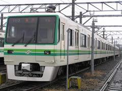 市営 地下鉄 仙台