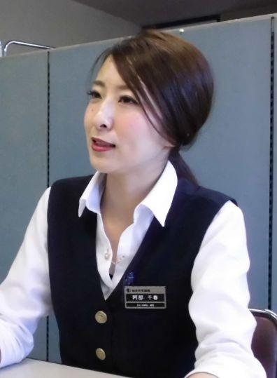 仙台市交通局 職員インタビュー第2回