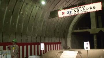 仙台市交通局 地下鉄 東西線事業...